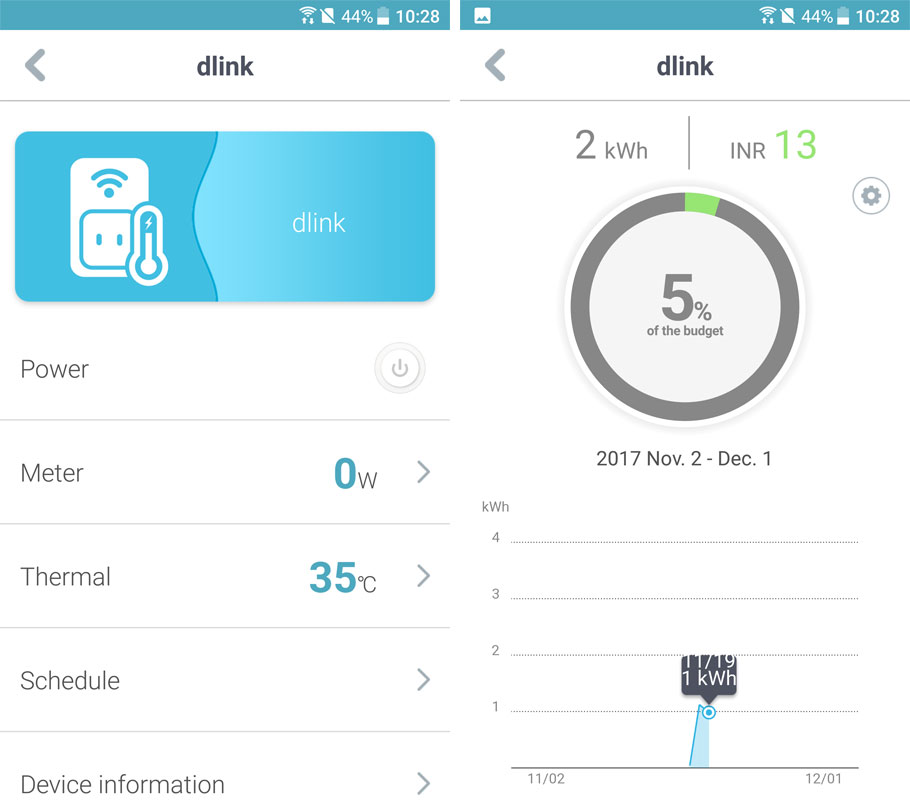 D-Link mydlink android app