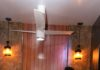 Orient Electric Aeroslim Smart Ceiling Fan