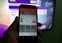 HTC Sense TV Program Guide India