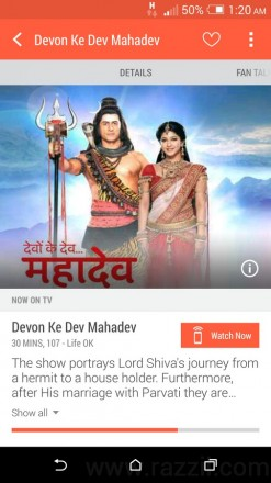 HTC Sense TV Program Guide India