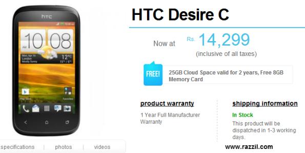 HTC Desire C India
