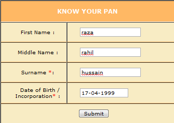 How to check date of birth online
